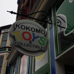 Kokomo Toys & Collectibles – Kokomo, IN